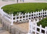 花园小区绿化围栏,PVC塑钢围栏