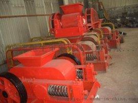 双辊式碎石机,双辊制沙机,对辊式粉碎机,对辊挤压破碎机