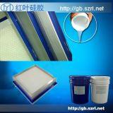 液体硅胶用于液槽高效空气过滤器液槽密封胶果冻胶