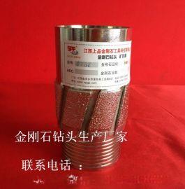 金刚石钻头|金刚石钻头价格|电镀扩孔器|金刚石钻头批发|金刚石钻头厂家