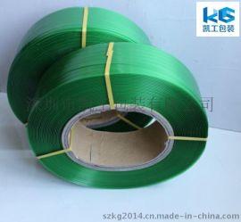 钢塑打包带简称PET塑钢包装带