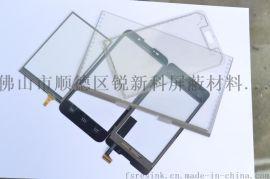 锐新科导电材料RL-1309SP-1/固化速度快/适用于IR炉工艺