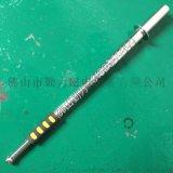 【厂家定制】磁棒、易清理磁棒、磁性扑捉棒