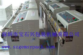 广东深圳外抽式真空包装机