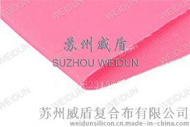 广州苏州威盾防火阻燃挡烟布,挡烟垂壁布,挡烟硅胶布