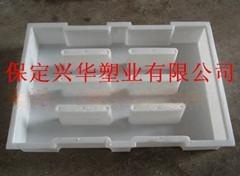 边沟盖板模具 选兴华塑业 高质量盖板模具
