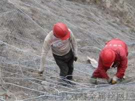 廠家直銷鍍鋅山體專用主動網¥被動網¥防護網