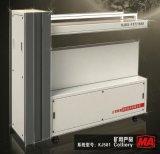 鋼繩芯輸送帶無損檢測系統(KJ581)