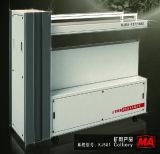 钢绳芯输送带无损检测系统(KJ581)