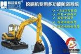 24V挖掘机专用防盗报警器GSM双向防盗挖机报警器