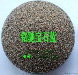 真石漆彩砂 硅藻泥彩砂 硅藻泥岩片 真石漆彩砂厂家 仿石漆天然彩砂 真石漆彩砂价格 真石漆彩砂供应