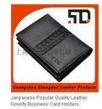 廣州尚多皮具廠 16年新款名片包 真皮卡包卡夾禮品定做 專業皮具定製