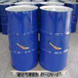 工业切割气液化气增效剂