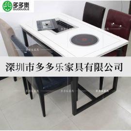 大理石电磁炉火锅桌椅组合烤涮一体桌韩式 无烟烧烤桌批发