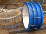 VSSJA-2双法兰限位伸缩接头B2F管道伸缩器生产加工价低质量有保证