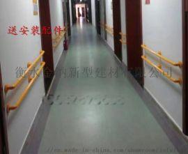 走廊无障碍扶手  不锈钢老人残疾人安全扶手