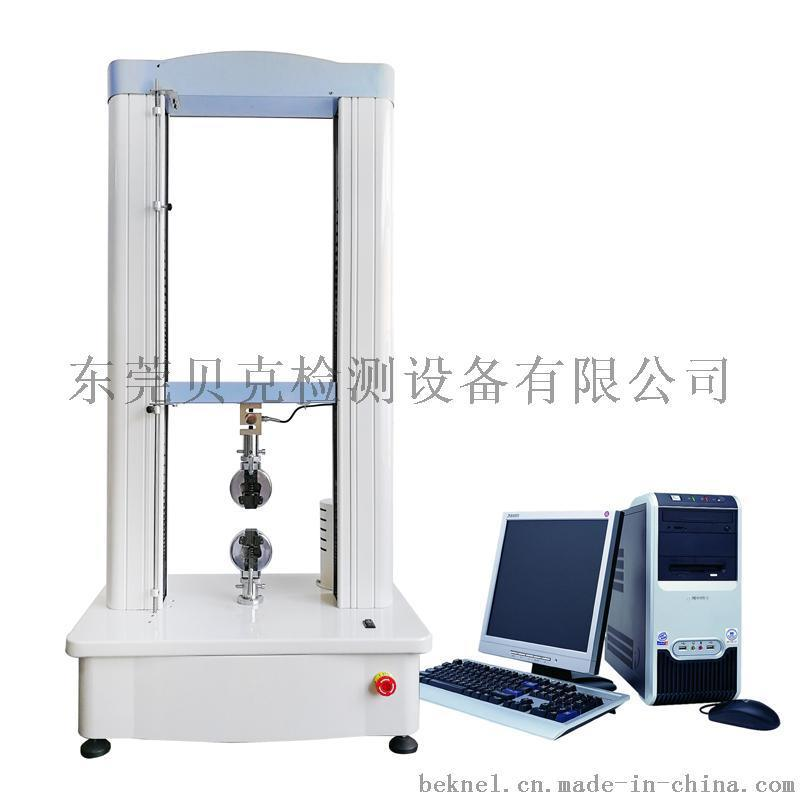 万能材料试验机 塑料拉伸测试仪 塑料拉力机