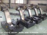 天津鏈板式排屑機訂制廠家