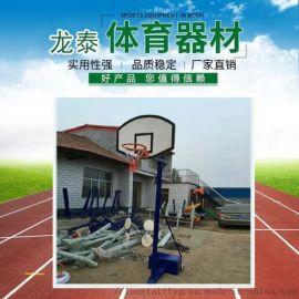 南寧兒童籃球架 幼兒園籃球架 青少年升降籃球架