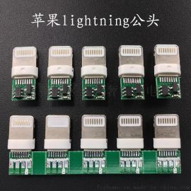 lighting7P带芯片DIY焊线式**
