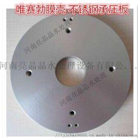 洛阳直销反渗透膜壳增强ABS-反渗透密封圈