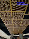 镂空铝板效果图 朝阳雕花镂空铝板 镂空铝单板供应商