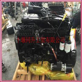 发动机总成ISDe185 40配康明斯柴油机