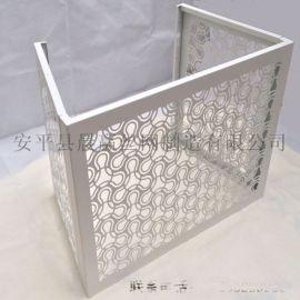鋁合金機罩 空調外掛機機罩 鐵板折彎機罩