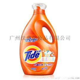 白城汰漬洗衣液開店甩貨 低價貨源供應