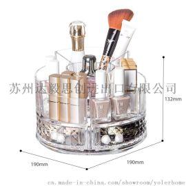 亚克力化妆品收纳盒专利款浴室护肤品口红指甲油收纳