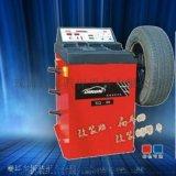 厂家供应 汽车轮胎动平衡仪 经济型平衡机96