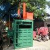 廢品壓包機 立式油壓打包機