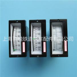 DY603机车电流、电压、转速、温度、压力仪表