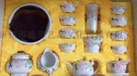 高档礼品茶具
