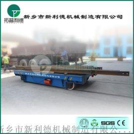三合一電動車KPDZ低壓軌道供電電動平車