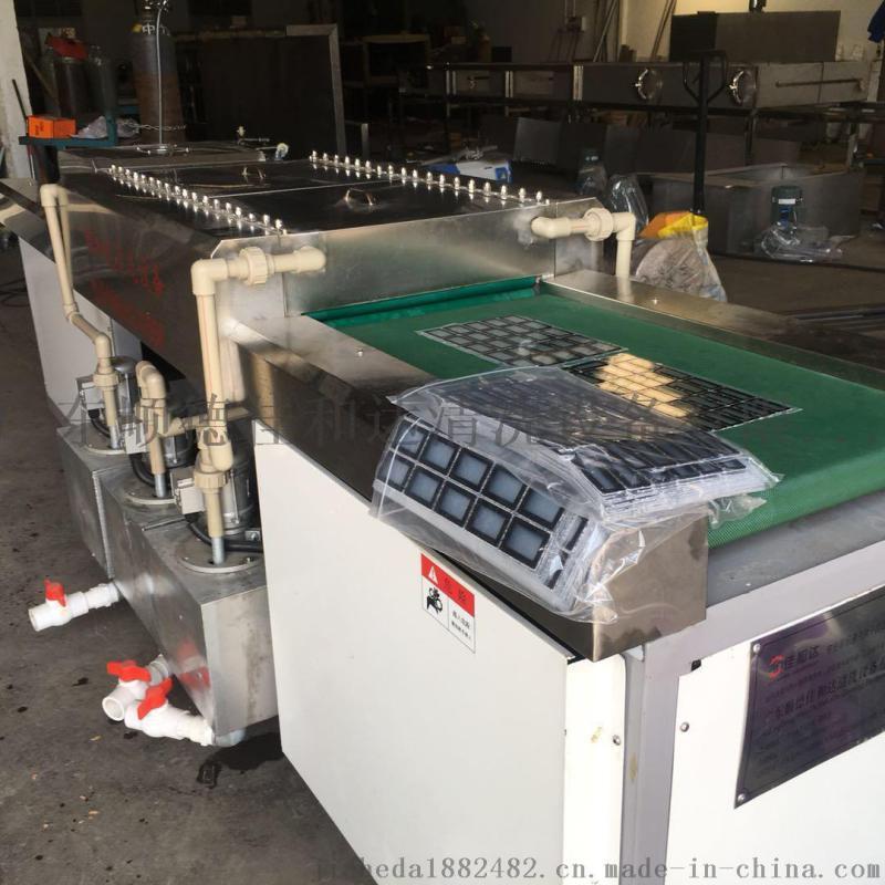 中山广州佳和达,pp板,亚克力板,万通板平板清洗机除油除尘