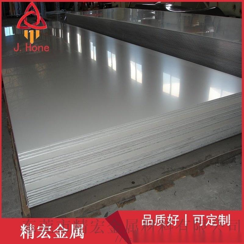 3003鋁板3003鋁板密度