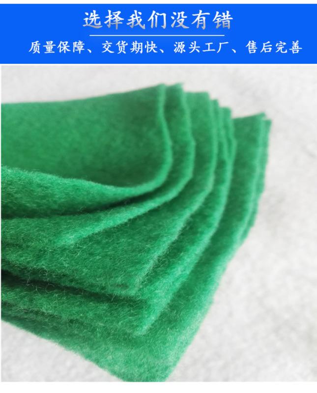郑州市土工布要求 荥阳上街哪里有土工布生产厂家