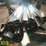 四川不鏽鋼異型管,304不鏽鋼橢圓管