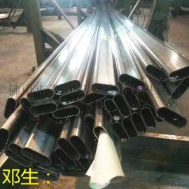 四川不锈钢异型管,304不锈钢椭圆管