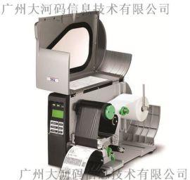 工業級流水號打印機TSC346