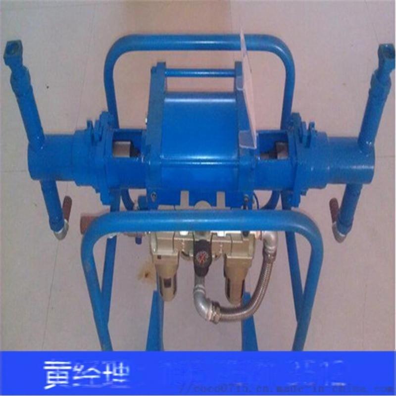 煤矿用气动注浆泵