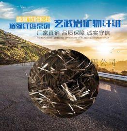 玄武岩矿物纤维 玄武岩矿物纤维适用领域