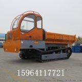 供应农用履带运输车 大吨位工程设备履带底盘