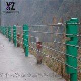 钢丝道路护栏@喷塑立柱绳索护栏@道路防护缆索护栏