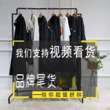 夏季女装韩版唯萧女装尾货女式羊绒衫女装上衣