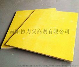 电工板,玻璃纤维层压绝缘板,黄色环氧板