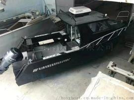 7.58米铝合金钓鱼艇海钓船豪华小型私人游艇铝合金快艇专业钓鱼船