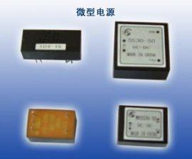 符合 GB9706.1-2007 DC-DC模块电源