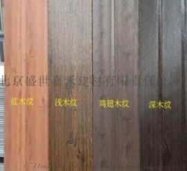 金属雕花装饰板保温防水防火外墙板聚氨酯板